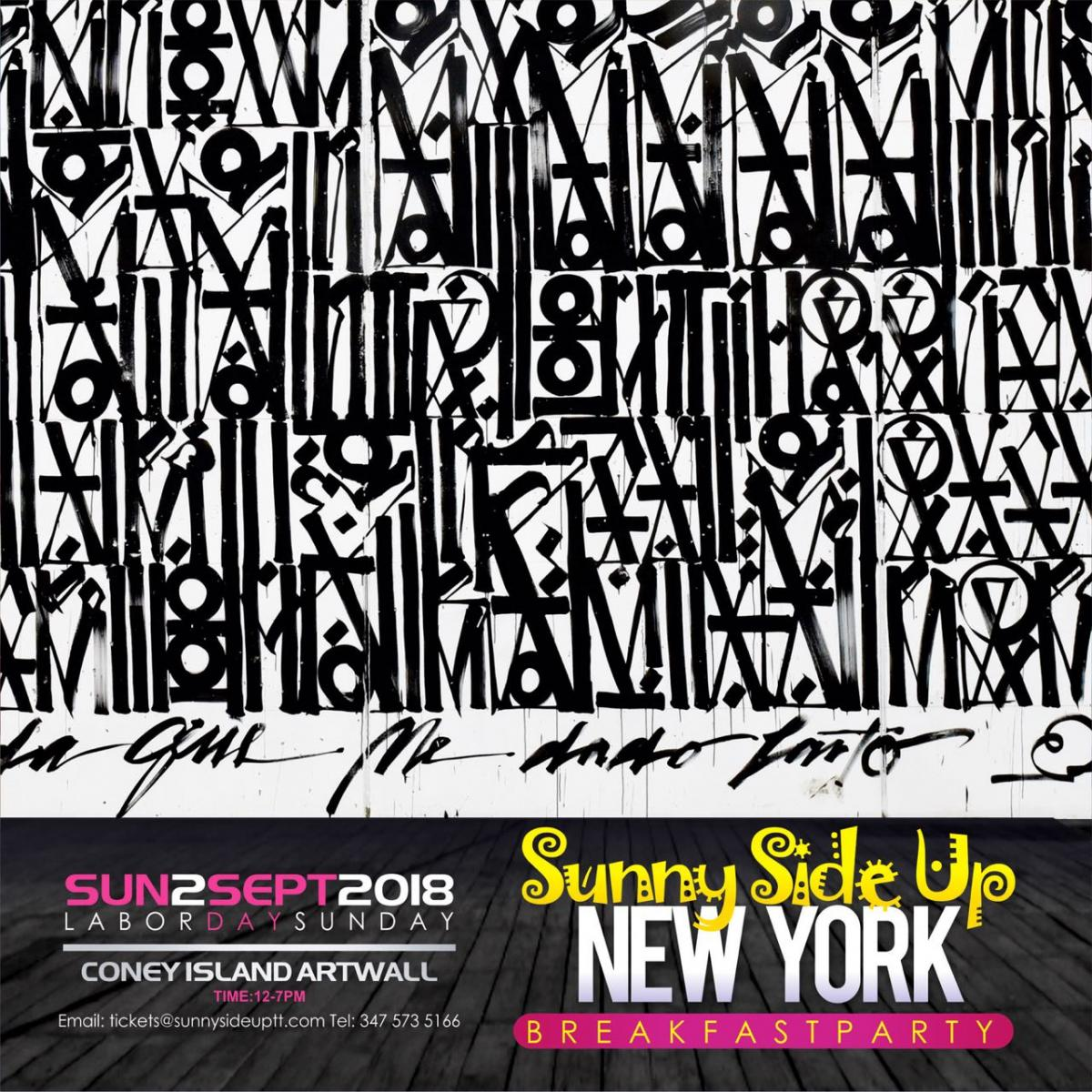 Sunny Side Up Breakfast Party flyer or graphic.