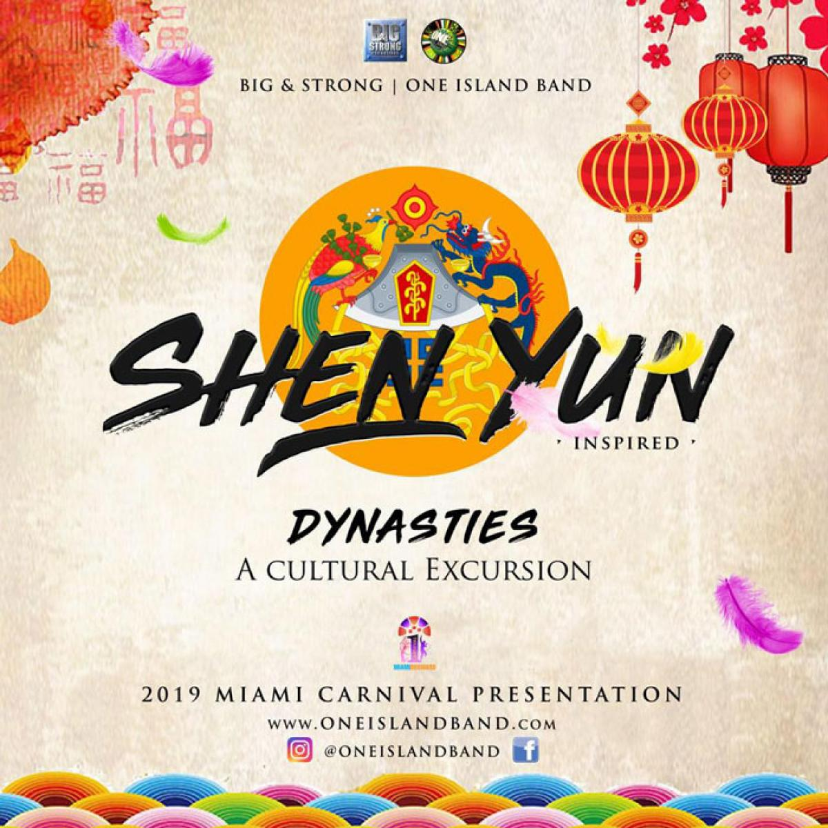 Shen Yun flyer or graphic.